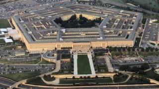 """Pentagon, """"Tanımlanmayan Hava Olayları Görev Gücü"""" adlı bir birim kurdu"""